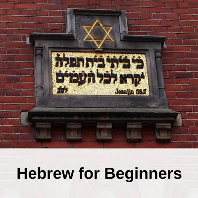 Hebrew for Beginners